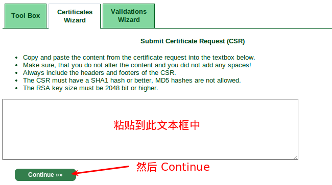 ssl-14-csr-enter