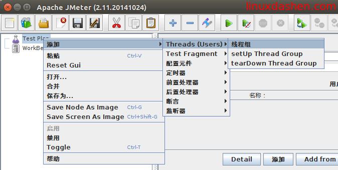 Apache Jmeter 添加线程组