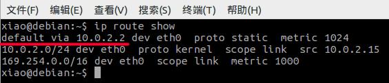 virtualbox虚拟路由器的IP地址