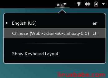 Debian安装ibus五笔输入法