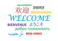 Linux Mint Mate版如何将语言更改成中文