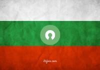保加利亚规定政府必须采购开源软件