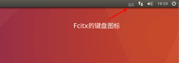 ubuntu 16.04安装fcitx五笔拼音输入法