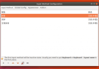 Ubuntu 17.10 如何安装 Fcitx 五笔拼音输入法